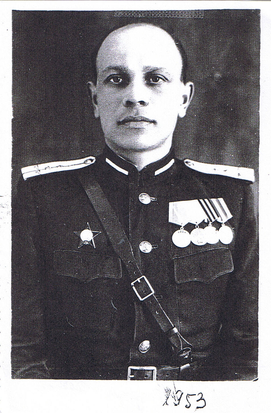 Александр -1953 год