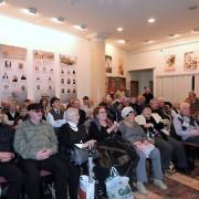 Конференция в Иерусалиме