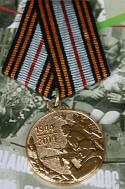 Медали за страдания и подвиги 70-летней давности